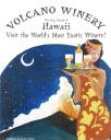 Volcano Winery Limited logo