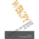Web2py logo icon