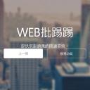 Webptt logo icon