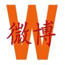 What's On Weibo logo icon