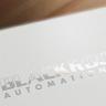 Blackrock Automation Ltd logo