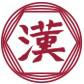 The CJK Dictionary Institute, Inc. logo