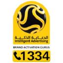 Getnoticed Sudan logo