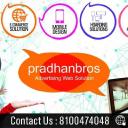 pradhanbros logo