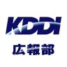 KDDI SINGAPORE logo