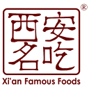 Xi'an Famous Foods logo icon