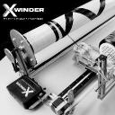 X-Winder, LLC logo