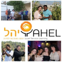 Yahel - Israel Service Learning logo
