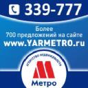 Группакомпаний Метро - Send cold emails to Группакомпаний Метро