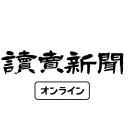 読売新聞yol logo icon